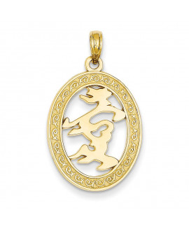 14k Chinese Happiness Symbol in Oval Frame Pendant